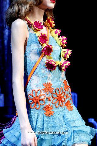 Декоративные цветы Christian Dior
