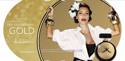 Gold - новый аромат от Ким Кардашьян