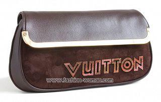 Коричневый  клатч от  Louis Vuitton