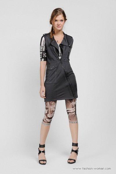 молодежная мода 2011
