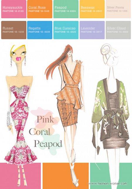 Модные цвета весна-лето 2011 фото