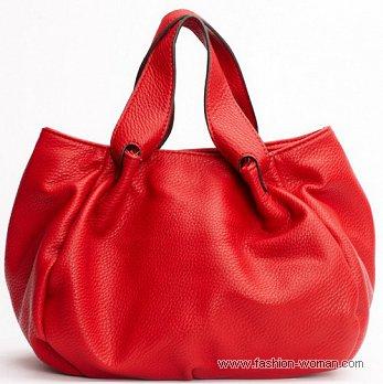 модная красная сумка