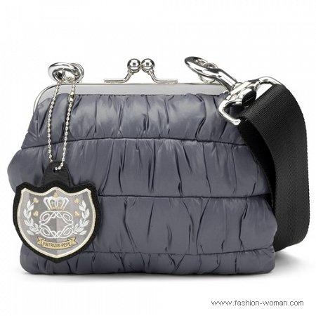 стильная сумка-кошелек