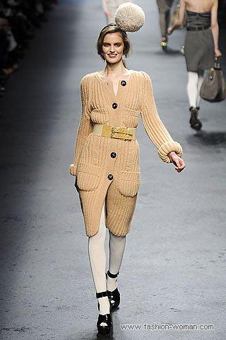 модный кардиган на пуговицах от Sonia Rykiel