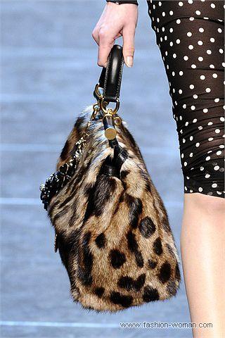 Модная сумка зима 2011