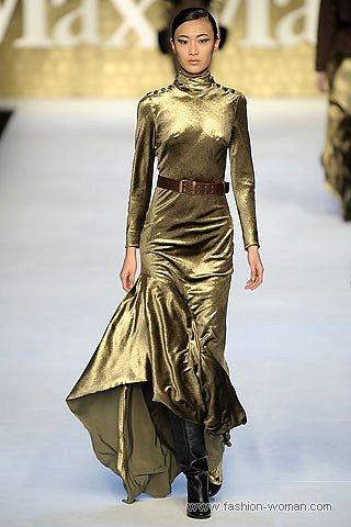 макси-платье от Максмара