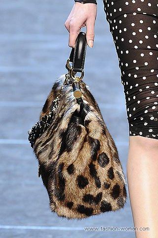 Меховая сумка от Dolce Gabbana