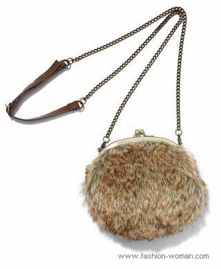 Меховая сумка-кошелек
