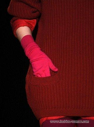 Розовые перчатки от Lacoste