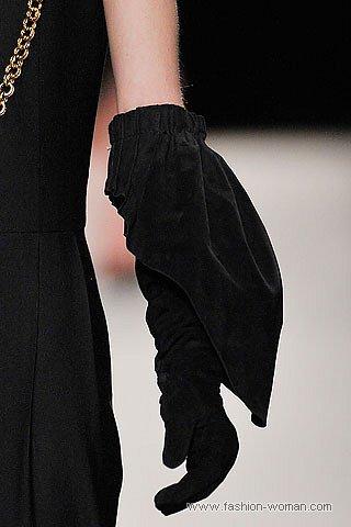 Перчатки от Yves Saint Laurent