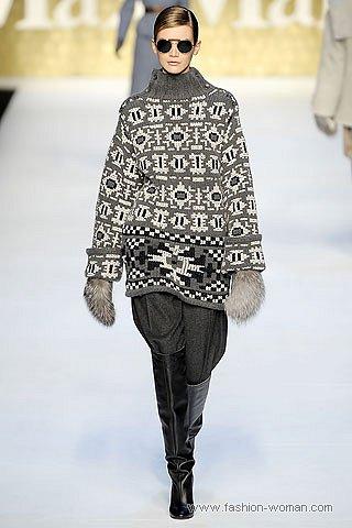 Модный свитер от MaxMara