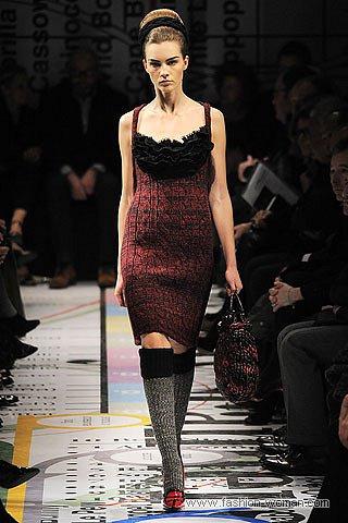 Трикотажное платье Прада