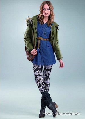 куртка Orsay осень-зима 2010-2011