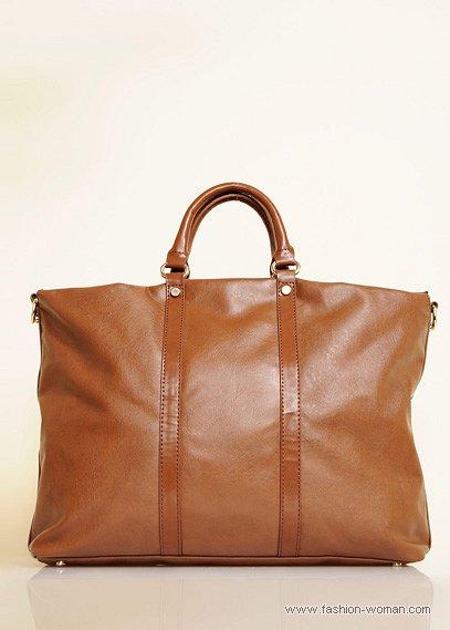 большая бежевая сумка от Mango