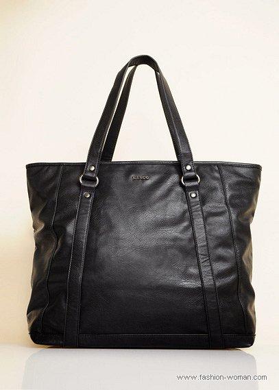 большая черная сумка Манго
