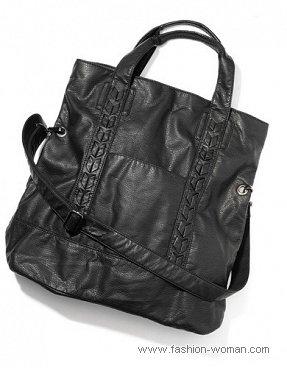 Черная объемная сумка