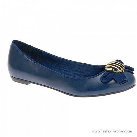 Синие балетки от Алдо