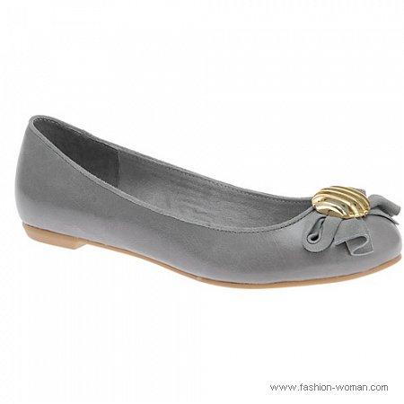 может присутствовать на купить где обувь антилопа обувь осень-зима.