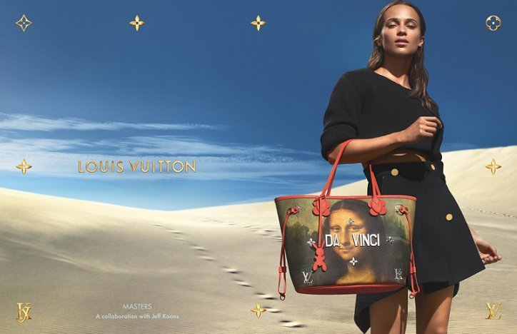 Аксессуары Louis Vuitton с принтами шедевров живописи фото №17