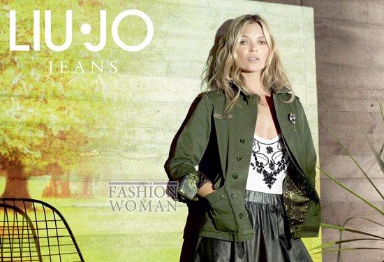 Liu Jo jeans осень 2013