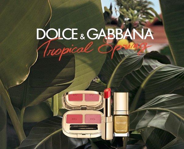 Коллекция макияжа Dolce  фото №1