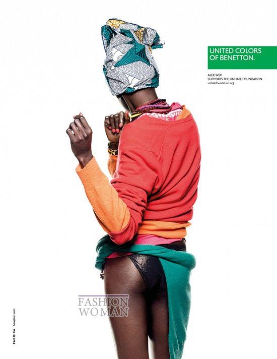 Коллекция United Colors of Benetton весна-лето 2013 фото №2