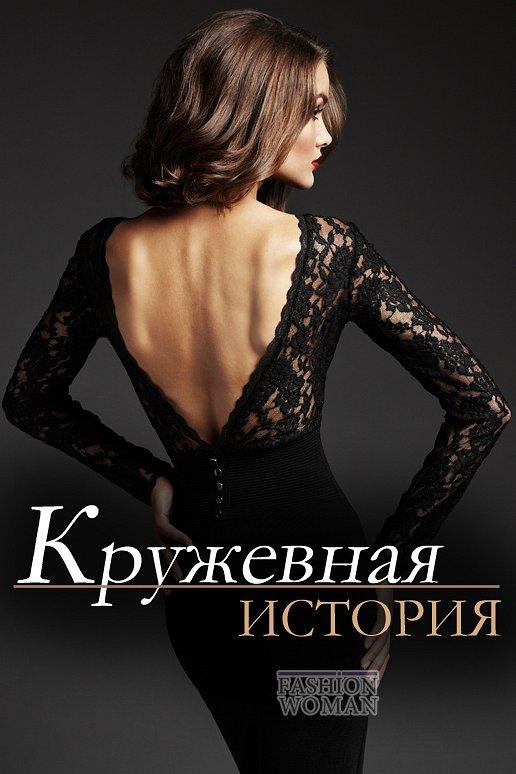 Лукбук Love Republic осень-зима 2013-2014 фото №11