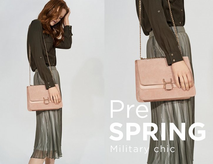 Лукбук Mohito Pre Spring 2017
