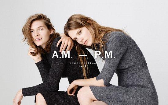 Лукбук Zara ноябрь 2014 фото №10