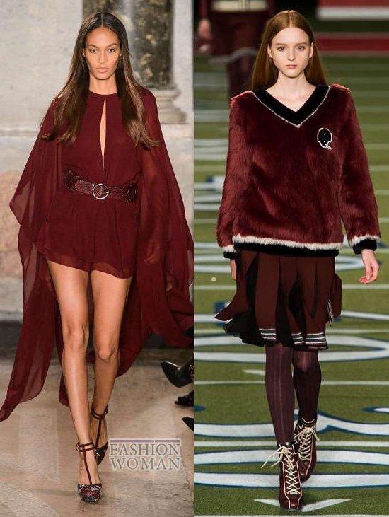 Модные цвета осень-зима 2015-2016 фото №10