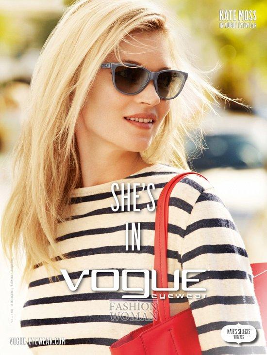 Модные очки весна-лето 2012 от Vogue Eyewear фото №5