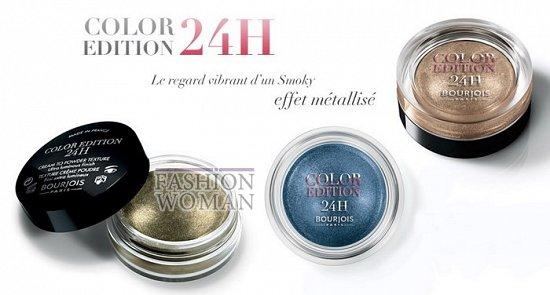 Новые кремовые тени для век Bourjois Color Edition 24h Eyeshadow  фото №4