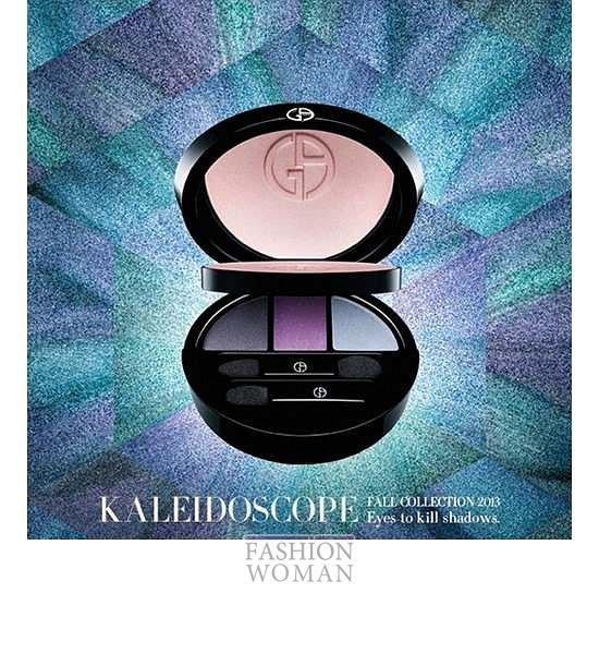 Осенняя коллекция макияжа Giorgio Armani Kaleidoscope