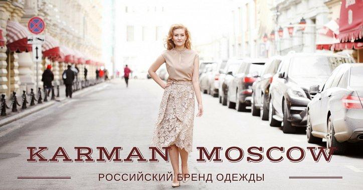 Отечественное дизайнерское платье – must have 2018 года фото №1