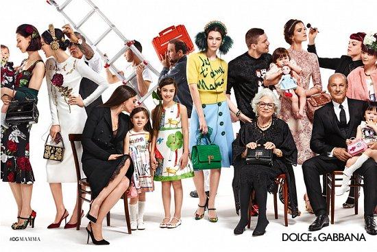 Рекламная кампания Dolce фото №6