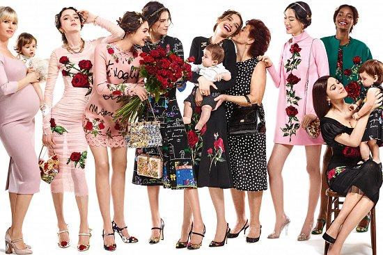 Рекламная кампания Dolce фото №3