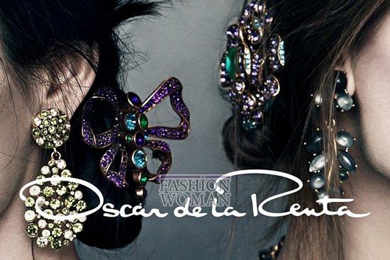 Рекламная кампания Oscar de la Renta осень-зима 2013-2014