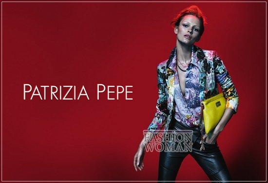 Рекламная кампания Patrizia Pepe весна-лето 2013 фото №5