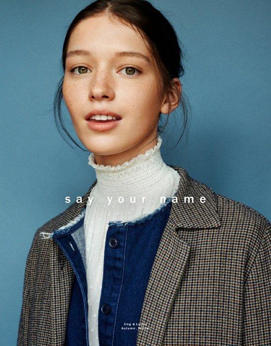 Рекламная кампания Zara TRF осень-зима 2015-2016 фото №6