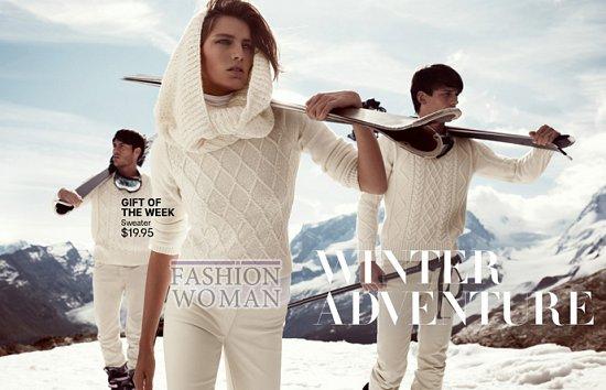 горнолыжная одежда H&M