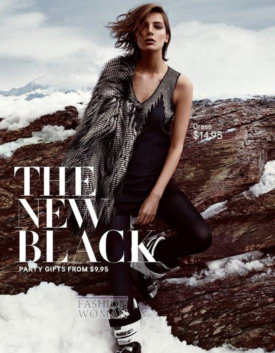 Рекламная кампания зимней коллекции H&M