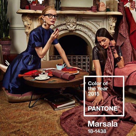 Самый модный цвет 2015 года по версии Pantone фото №1