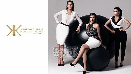 Весенне-летняя коллекция сестер Kardashian для Lipsy London