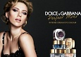 Кремовые тени Dolce & Gabbana Perfect Mono Intense Cream Eye Color