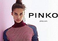 Лукбук Pinko осень-зима 2017-2018