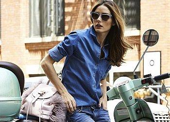 Джинсовые рубашки 2014