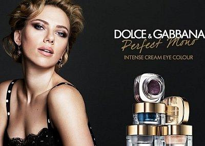 Кремовые тени Dolce & Gabbana Perfect Mono Intense Cream Eye Color