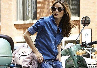 Джинсовые рубашки 2015