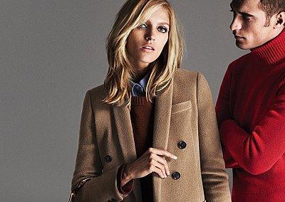 Рекламная кампания Gucci Pre-Fall 2014