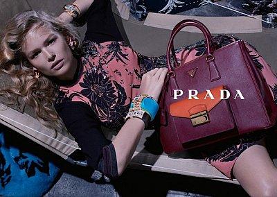 Рекламная кампания Prada Resort 2014